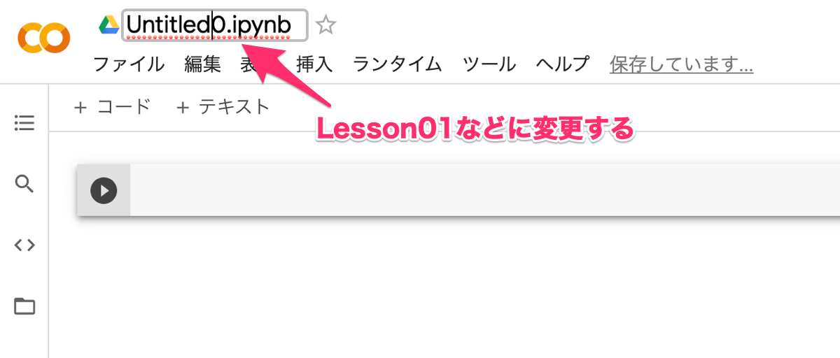 Google Colaboratory Python