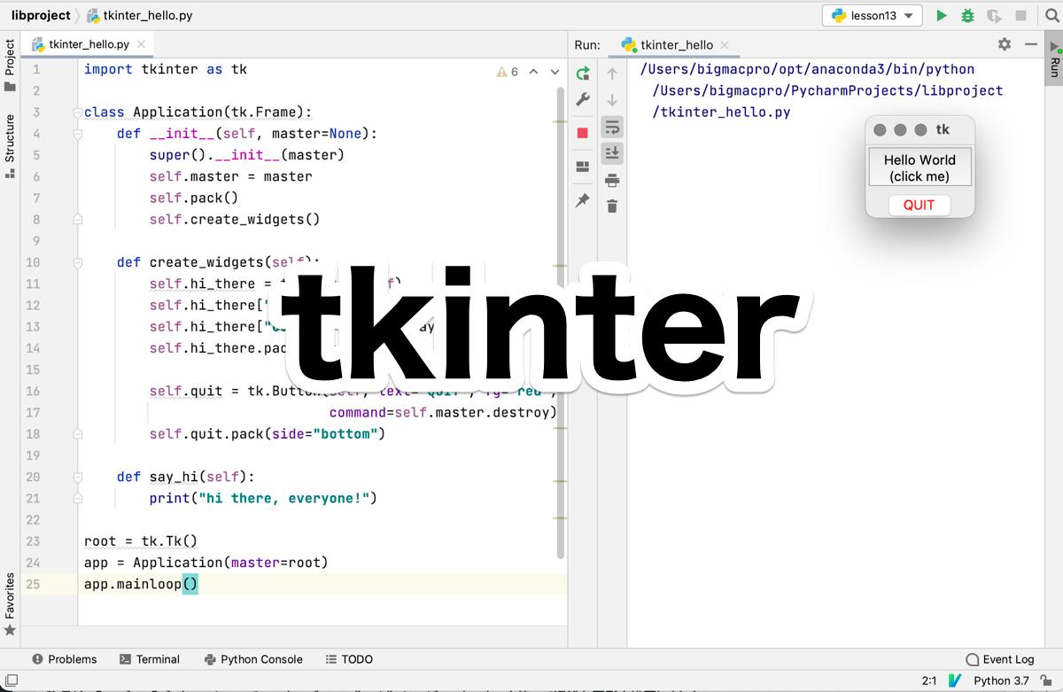 Python tkinterのかんたんな使い方