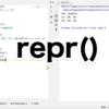 【Python】クラスとformatを使ってrepr()をチェック
