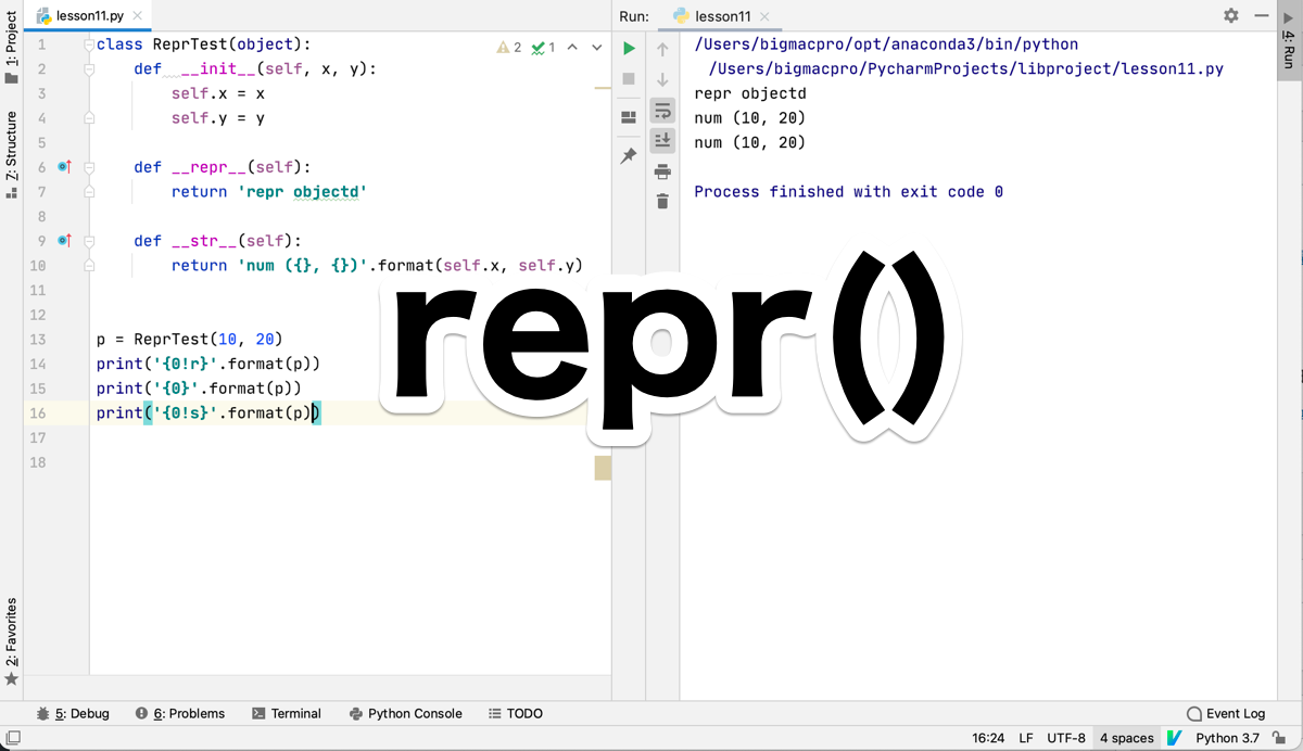Python repr()の動作をクラスとformat()で確認