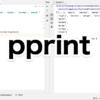 【Python】pprintを使って出力結果を見やすくする方法
