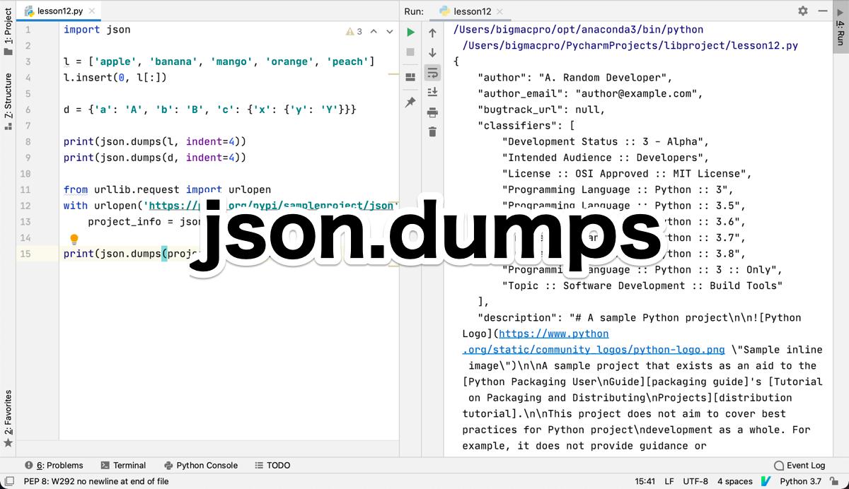 Python json.dumpでわかりやすく出力を表示する