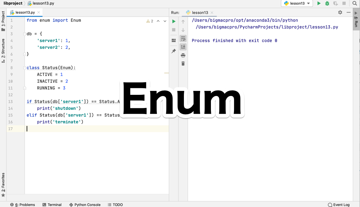 Python Enumの基本的な使い方