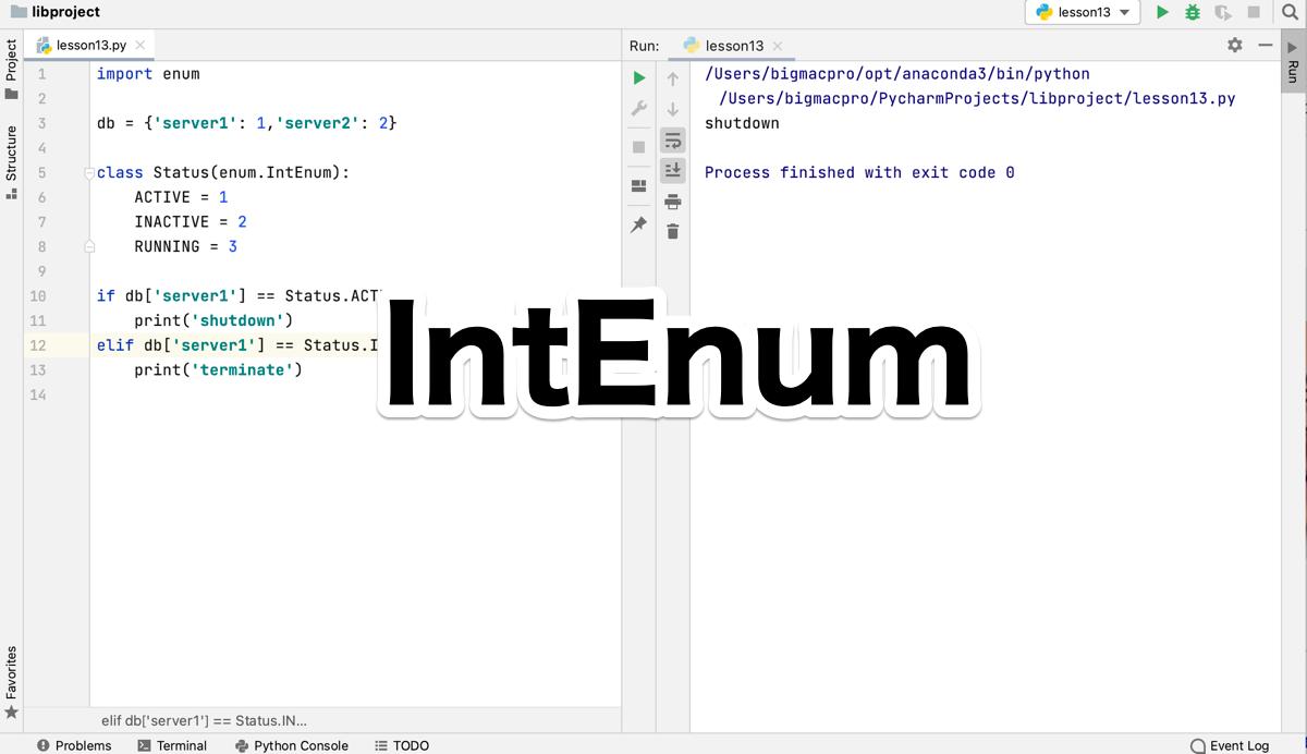 Python IntEnumの基本的な使い方