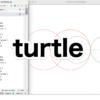 【turtle】子供向けグラフィックツールのturtle