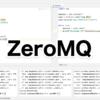【Python】ZeroMQのPUBとSUBの使い方