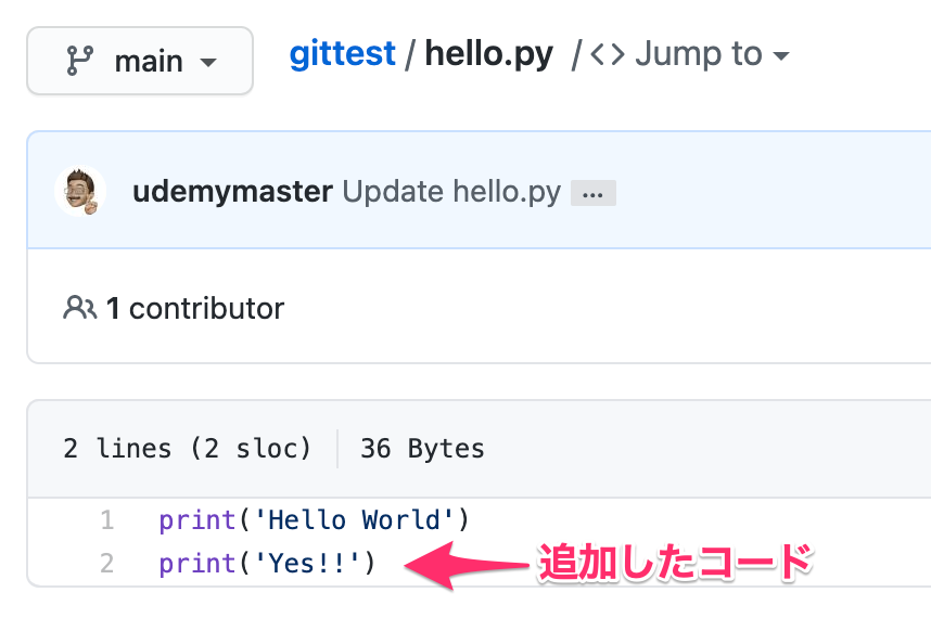gitでバージョン管理 GitHubでコードを追加