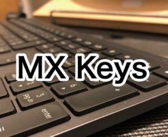 Logicool MX Keys MX800