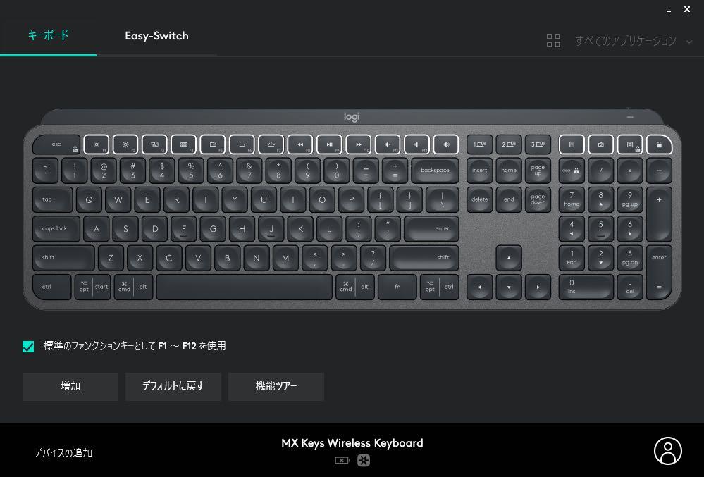 Logicool MX Keys MX800